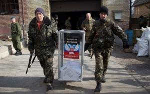Выборы в ЛДНР