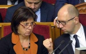 Яценюк и Яресько
