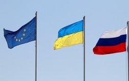 ЕС-Украина-Россия