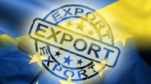 Экспорт в ЕС