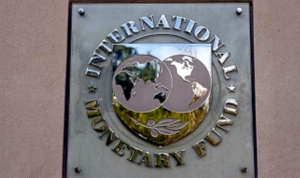 МВФ и курс гривны
