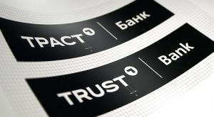 Траст банк как взять кредит