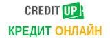 Кредиты в creditUP
