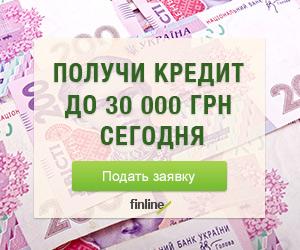 Потребительский кредит в Хоум Кредит — в банке, процентная