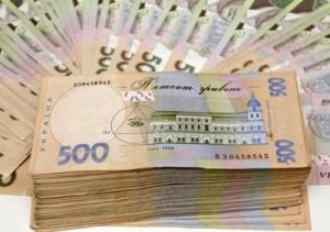 Кредит в Украине