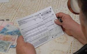 повышение тарифов на услуги ЖКХ в Украине