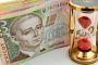 ТОП-5 рейтинг депозитов банков Украины