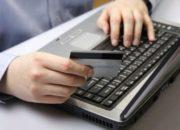 Как оплатить счета через интернет в Украине