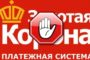 запрет российских электронных платежей