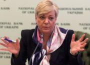 Деньгами Януковича пополнят золотовалютные резервы Украины
