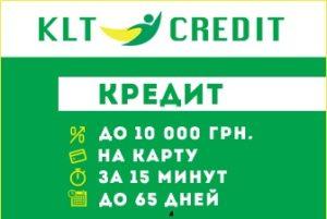 KLT-credit-logo