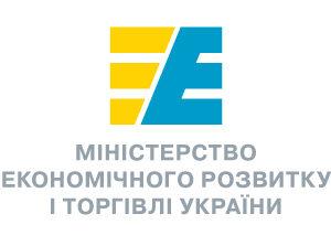 Украина продолжит наращивать промышленное производство - минэкономразвития