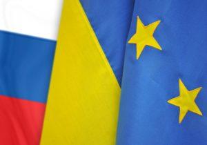 Трехсторонние переговоры по газу стартовали в Брюсселе