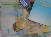 Украинские студенты боятся остаться без стипендий