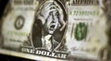 Экспертный прогноз курса доллара в 2017 году