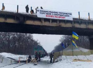 Дальнейшая блокада Донбасса катастрофична для украинцев