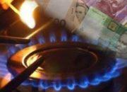 Тарифы на газ теперь будут пересматривать дважды в год