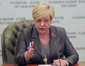 Через несколько лет ПриватБанк можно будет продать - Гонтарева