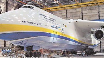 самолетостроение Украины