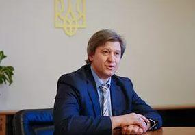 Данилюк прокомментировал отсрочку транша МВФ