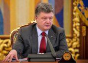 Осенью в Украине будут увеличены пенсии — Порошенко