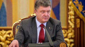 Экономическая ситуация в Украине глазами Порошенко