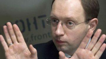 Яценюк заявил, что не намерен возглавлять Нацбанк
