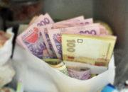 В Украине начала расти реальная зарплата – Гонтарева