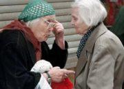 Повышение пенсионного возраста в Украине невозможно — Розенко