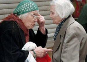 Повышение пенсионного возраста в Украине невозможно - Розенко