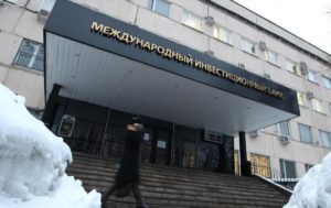 Банк Петра Порошенко МИБ процветает