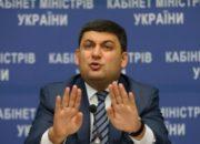 Ликвидировать коррупцию в «Укрзализныце» – задача нового руководителя