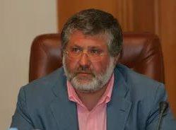 ПриватБанк стал жертвой беззакония со стороны НБУ - Коломойский