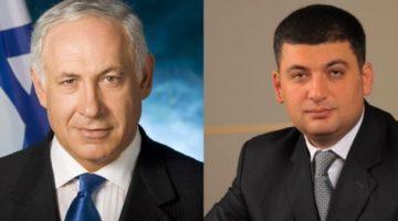 Премьеры Украины и Израиля обсудили создание ЗСТ