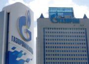 В России надеются, что до арестов активов «Газпрома» не дойдёт