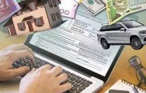 Скоро введут единый счет уплаты налогов и сборов