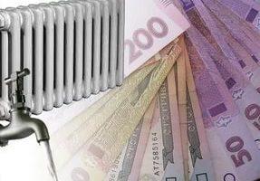 У украинских властей на субсидии не хватает денег