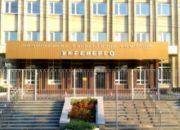 В помещении НЭК «Укрэнерго» продолжаются обыски