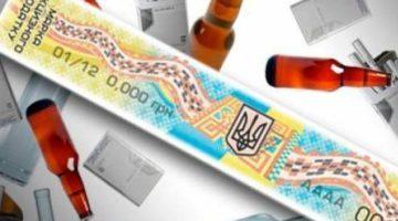 В Украине снова ожидается повышение акцизов на сигареты и алкоголь