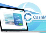 CashMe — кредиты до 9000 на 30 дней