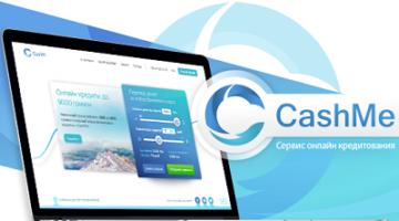 Cashme.ua-обзор