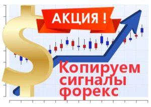 Форекс украина акция биржевые сайты