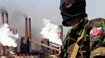 В ДНР намерены национализировать ещё ряд украинских компаний