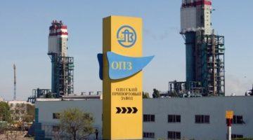 Назначена новая дата приватизации ОПЗ