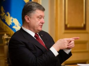 В Украине стартовала медицинская реформа - Порошенко