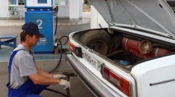Дешевого автогаза в Украине уже не будет