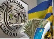 В МВФ считают, что экономический рост Украины под угрозой
