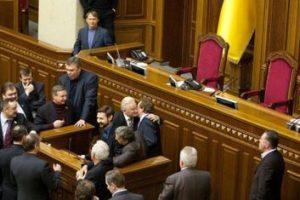 Депутаты намерены снова увеличить себе финансирование
