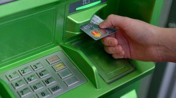 Ощадбанк выкупил у НБУ банкоматную сеть