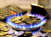МВФ и Украина не могут договориться о цене на газ